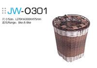 Bike Bag Mould