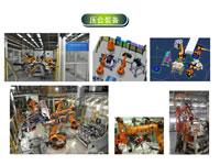 Automatic Pressing Equipment