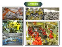 Main Welding Production Line