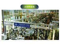 Main Welding Production Line
