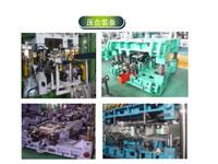 Mechanical Pressing Moulds Of Engine Bonnet