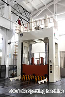 Mold Manufacturing 07