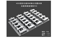 CNC Milling Vise Modular Vise