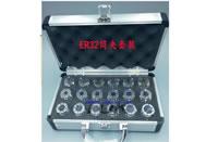 EROWA Compatible Holders ER32 Collet Set