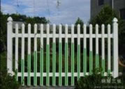 Extrusion Mould Products Fence