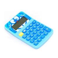 Calculator Mould