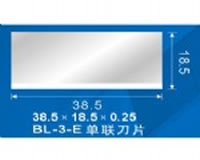 Special Shaped Blade 05