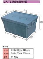 Logistics Box