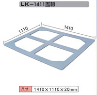 Plastic Cover Plate Mold