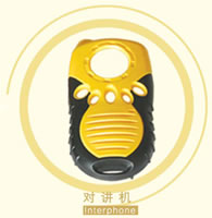 Injection Molded Plastic Cover For Interphone