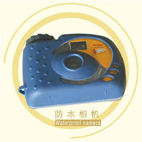 Injection Molded Plastic Sheath For Waterproof Camera