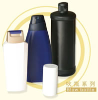 Plastic Blow Molded Containers, Bottles