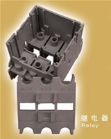 Plastic Injection Molded Electric Relay
