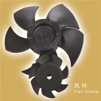 Plastic Injection Molded Fan Blade