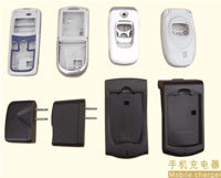 Plastic Injection Molded Mobilephone Charger