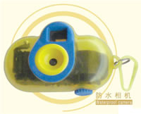 Plastic Injection Molded Waterproof Camera