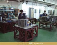 Production Workshop Plastics Moulds Assembly