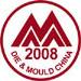 第十二届中国国际模具技术和设备展览会(Die & Mould China 2008)2008年5月12日至16日