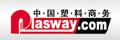 中国塑料商务网